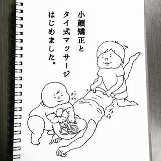 笑いすぎ注意報!インスタで大人気「もものしかさん」のシュールな育児イラスト10連発の画像1