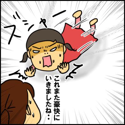 「痛いの飛んでけ~!」だけでは気が済まなかった、1歳半次女(笑)の画像2
