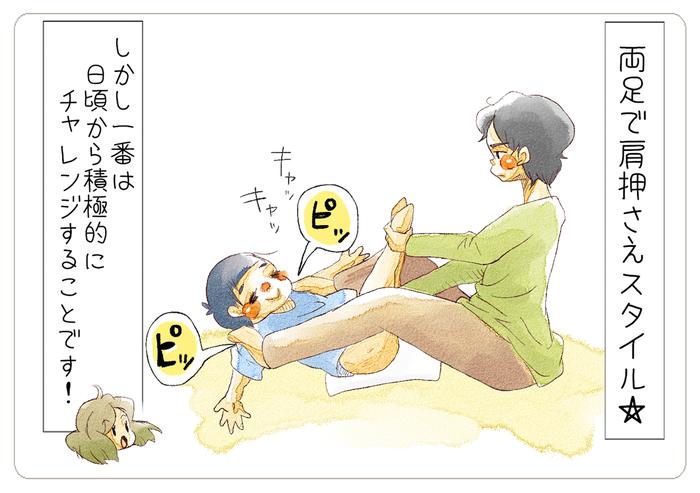 「お留守番って、不安…」そんなパパの悩みもこれで解決!我が家の対策法の画像3