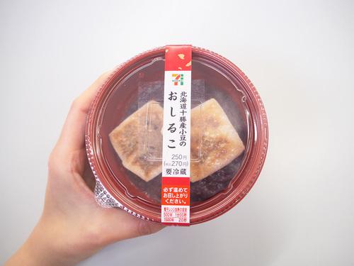 「北海道十勝産小豆のおしるこ」_今日のご褒美スイーツ No.55のタイトル画像