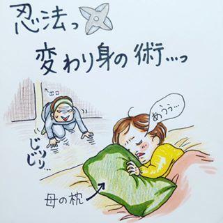 「ヤバ、涙腺が…(泣)」親になったら変わる?!あんなことや、こんなこと。の画像10