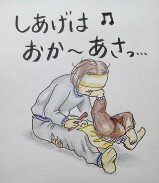「ヤバ、涙腺が…(泣)」親になったら変わる?!あんなことや、こんなこと。の画像3