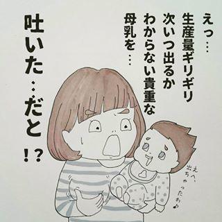 """「午前4時に覚醒・・・」子どもを産むまで知らなかった!""""子育てあるある""""10選の画像1"""