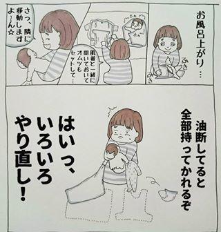 """「午前4時に覚醒・・・」子どもを産むまで知らなかった!""""子育てあるある""""10選の画像4"""
