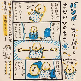 【毎月更新!】コノビーおすすめインスタまとめ1月編!!の画像6