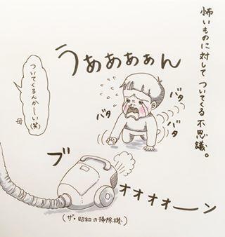 【毎月更新!】コノビーおすすめインスタまとめ1月編!!の画像8