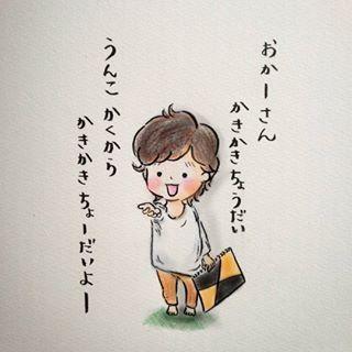 【毎月更新!】コノビーおすすめインスタまとめ1月編!!の画像5
