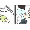 """1歳児でマイケル・ジャクソン!?(笑)""""ヒロ坊""""が可愛すぎて…腹筋崩壊レベルのタイトル画像"""