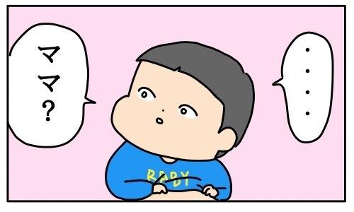 注射ぎらいな3歳児が、予防接種の時に放った「一言」に思わず納得…!の画像7