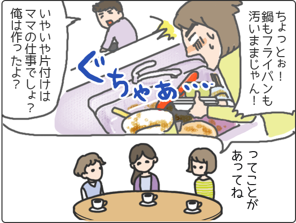 各家庭における「夕食のサービスレベル」について考えてみたの画像3