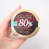 「カカオ80%チョコプリン」_今日のご褒美スイーツ No.61のタイトル画像