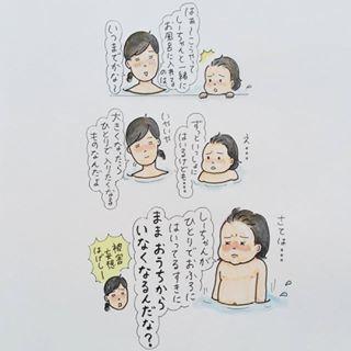 親子でいちゃいちゃタイム…♡インスタで大人気な「しーちゃん」の愛の伝え方が可愛すぎる!の画像8