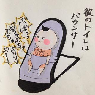 「下からアングルの恐怖…!(笑)」当てはまりすぎる、子育てあるある大集合!の画像2