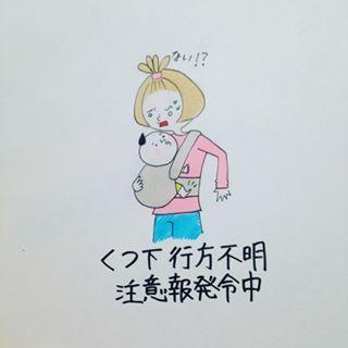 「下からアングルの恐怖…!(笑)」当てはまりすぎる、子育てあるある大集合!の画像8