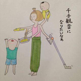 「下からアングルの恐怖…!(笑)」当てはまりすぎる、子育てあるある大集合!の画像7