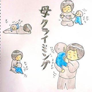 「カサカサ肌を保湿♡」子育てあるあるって、子育て以外じゃ絶対起こらないことばかり(笑)の画像7