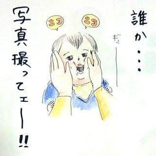 「カサカサ肌を保湿♡」子育てあるあるって、子育て以外じゃ絶対起こらないことばかり(笑)の画像3