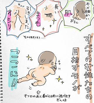 「カサカサ肌を保湿♡」子育てあるあるって、子育て以外じゃ絶対起こらないことばかり(笑)の画像5