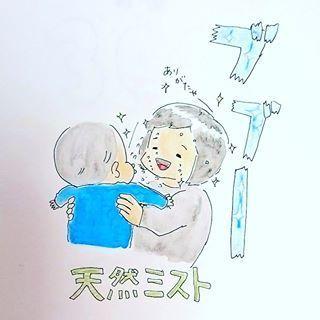「カサカサ肌を保湿♡」子育てあるあるって、子育て以外じゃ絶対起こらないことばかり(笑)の画像4