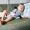 あなたの家には…いる?「#小さいおっさん」が悶絶級の可愛さです♡のタイトル画像