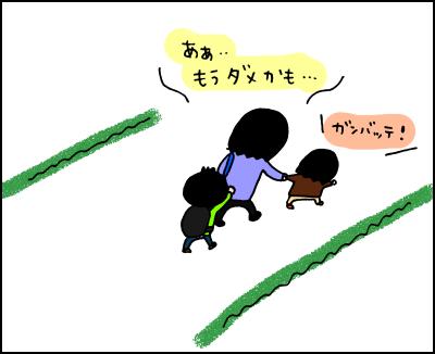「歩きたくない」な3歳娘。「歩きたい」気にさせる、あの手、この手の画像4