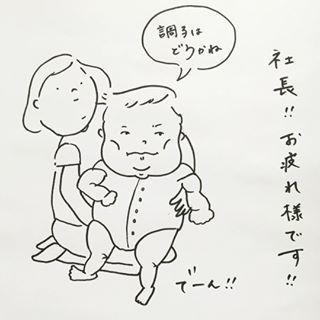 「自家製クリームパンおいしい?(笑)」赤ちゃんと過ごす愛おしい日々♡の画像2