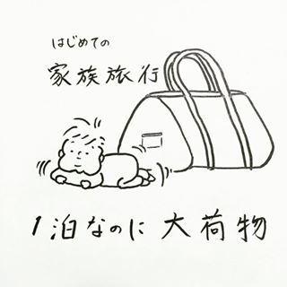 「自家製クリームパンおいしい?(笑)」赤ちゃんと過ごす愛おしい日々♡の画像7