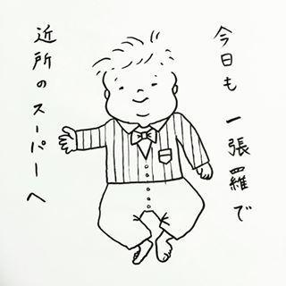 「自家製クリームパンおいしい?(笑)」赤ちゃんと過ごす愛おしい日々♡の画像10