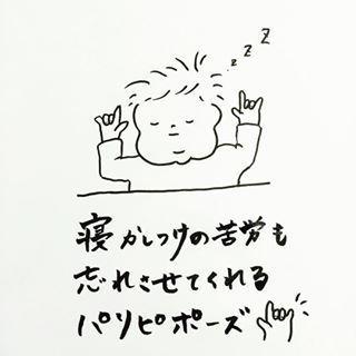 「自家製クリームパンおいしい?(笑)」赤ちゃんと過ごす愛おしい日々♡の画像8