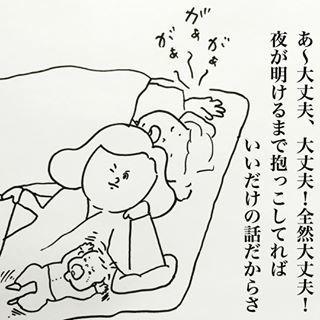 「自家製クリームパンおいしい?(笑)」赤ちゃんと過ごす愛おしい日々♡の画像4