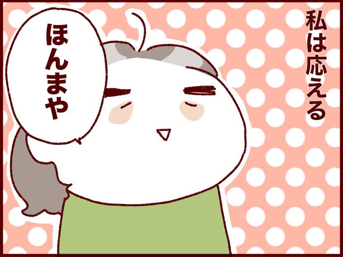 オムツ替えから料理・洗濯までをこなすイクメン夫が、唯一やっていないお世話とはの画像2