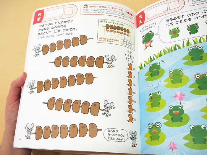 必要なものをシンプルに。「幼児ポピー」をコノビー編集部が試して気づいた子どもとママに嬉しい理由の画像11