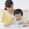 必要なものをシンプルに。「幼児ポピー」をコノビー編集部が試して気づいた子どもとママに嬉しい理由のタイトル画像
