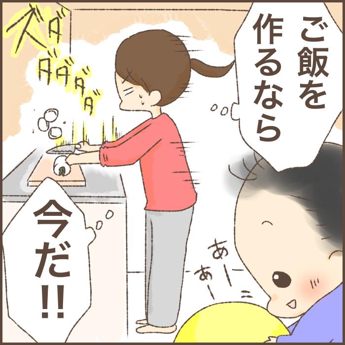 マイペースな私。産後の「家事・育児」はテキパキできるか不安…!?の画像8