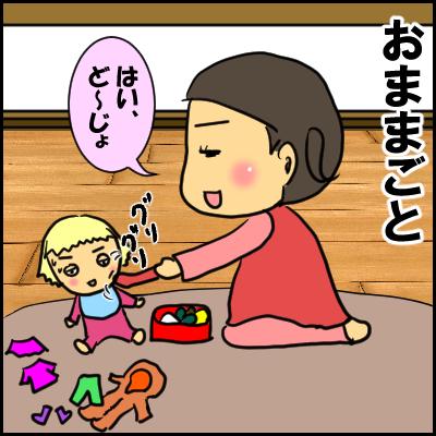まるで姑!?2歳娘の「掃除チェック」がハンパねえ…(笑)の画像2