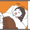 """この方法なら寝てくれた…!けど、3日で""""拒否""""の理由とは(笑)のタイトル画像"""