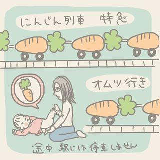 これが「赤ちゃんとママ」の暮らし!共感せずにはいられない面白シーンをご覧あれ!!の画像2