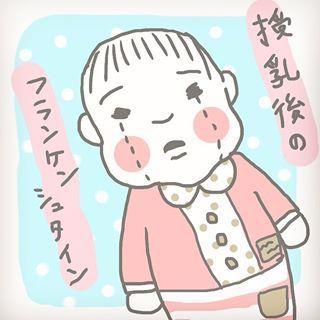 これが「赤ちゃんとママ」の暮らし!共感せずにはいられない面白シーンをご覧あれ!!の画像11