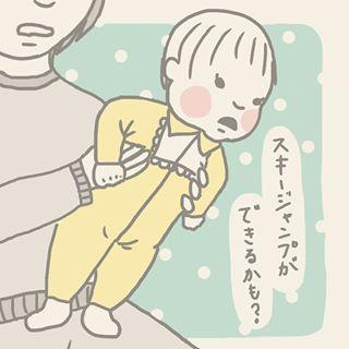 これが「赤ちゃんとママ」の暮らし!共感せずにはいられない面白シーンをご覧あれ!!の画像10