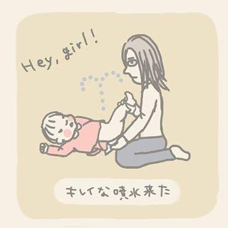 これが「赤ちゃんとママ」の暮らし!共感せずにはいられない面白シーンをご覧あれ!!の画像1