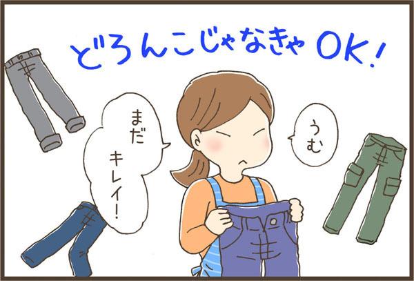 5人家族、洗濯物を減らしたい!ので、「洗濯仕分け」してみた結果…の画像8