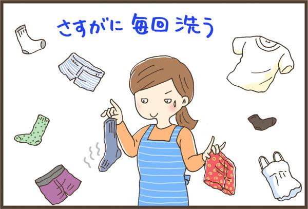 5人家族、洗濯物を減らしたい!ので、「洗濯仕分け」してみた結果…の画像5