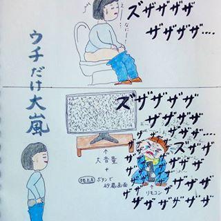 愉快すぎる!0歳児の爆笑子育てライフの画像7
