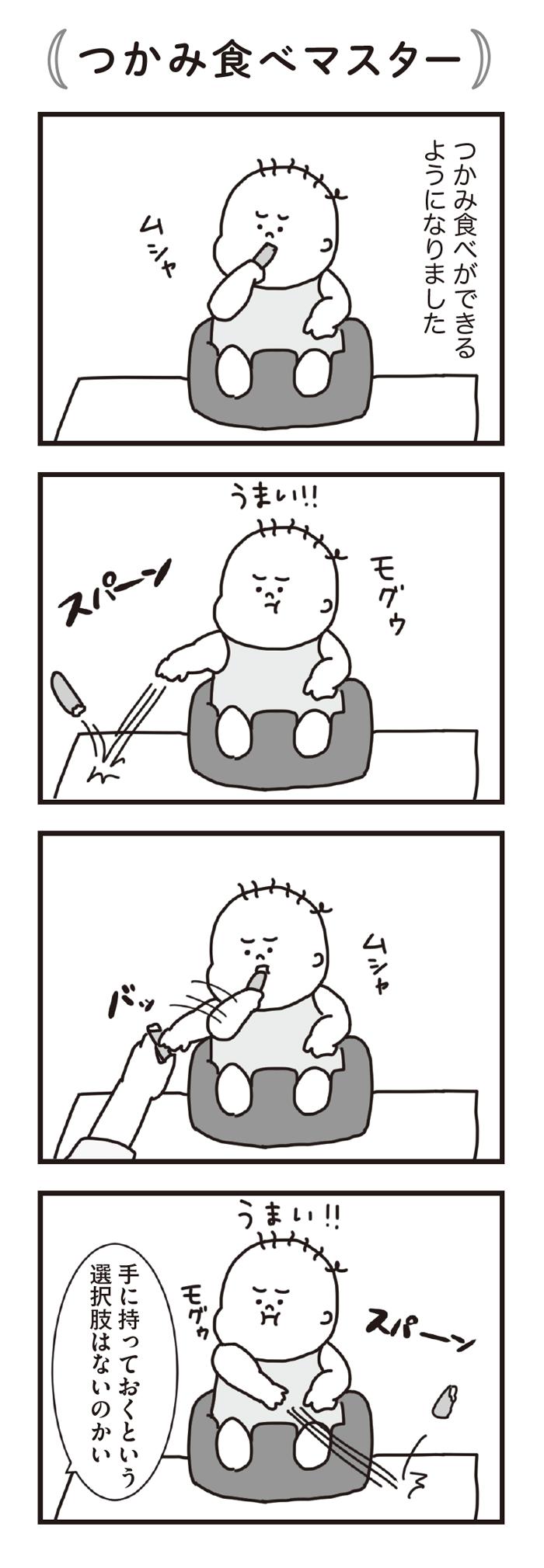 まるでオタ芸?赤ちゃんの不思議な動きはネタの宝庫!(笑)の画像8