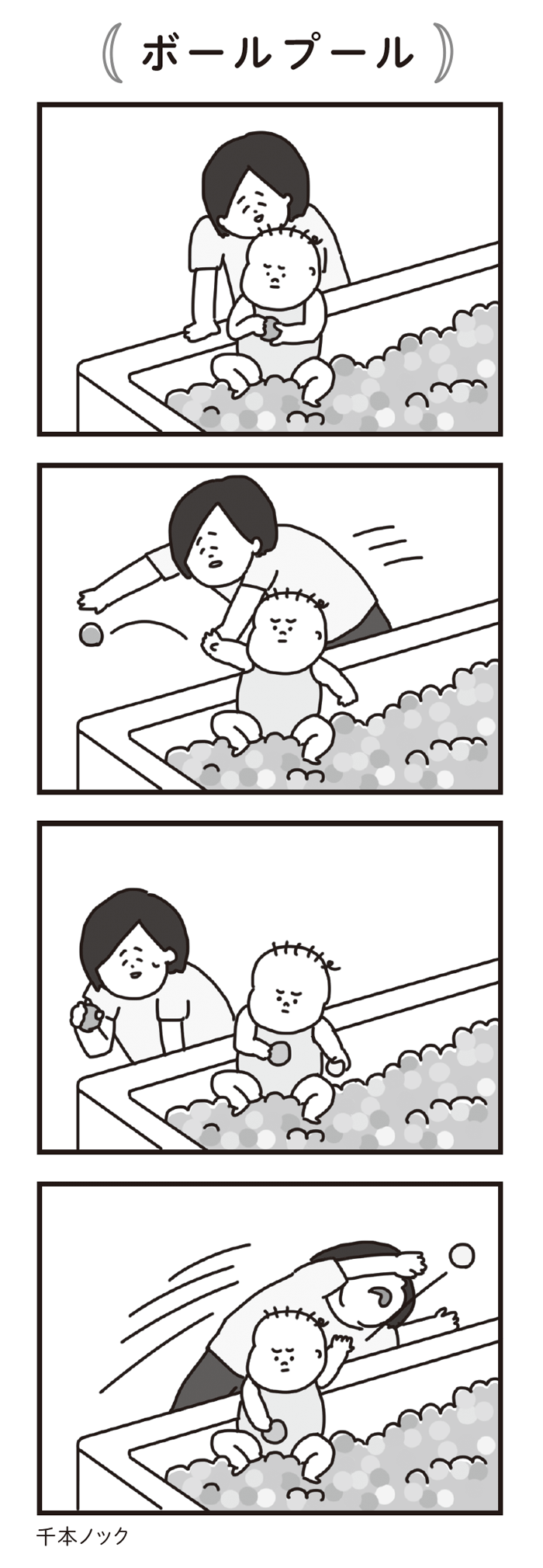 まるでオタ芸?赤ちゃんの不思議な動きはネタの宝庫!(笑)の画像11