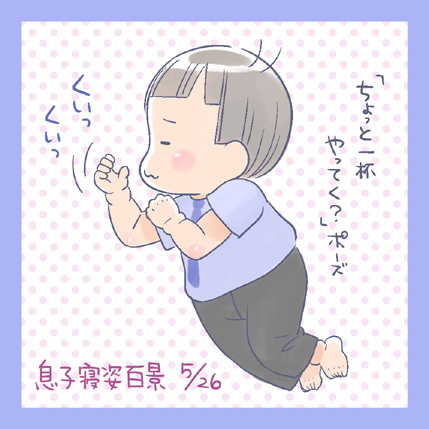 「ごめん寝。」息子の寝相を描いた『寝姿百景』がかわいすぎる♡の画像3