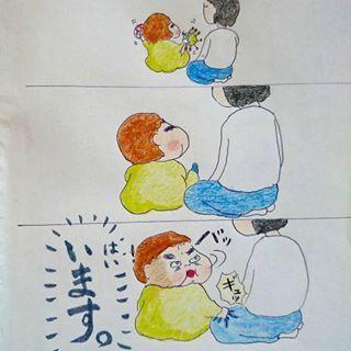「あぁ、早く呼んで看護師さん」0歳児子育てのリアルを大公開!!の画像2