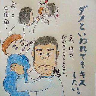 「あぁ、早く呼んで看護師さん」0歳児子育てのリアルを大公開!!の画像7