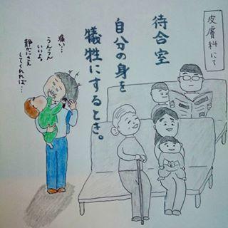 「あぁ、早く呼んで看護師さん」0歳児子育てのリアルを大公開!!の画像6