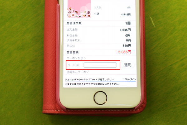 【3/31まで!限定30%OFFクーポン】富士フイルム「イヤーアルバム」で子どもの写真を素敵に残そうの画像15